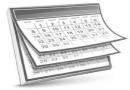 الرزنامة البيداغوجية وفق نظام الدفعات للسداسي الأول الموسم الجامعي 2022/2021